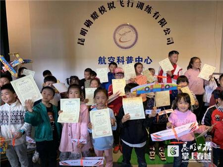 梦想与快乐齐飞!金江路社区开展小小飞行员科普活动