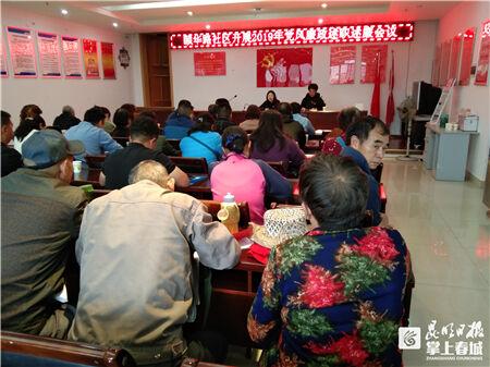 颐华路社区开展主题教育专题党课讲座