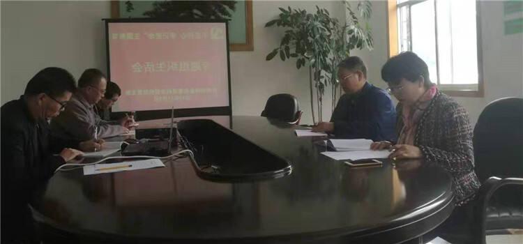 昆明市林草科研所组织召开主题教育专题组织生活会