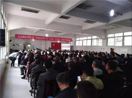 关上街道:万名党员进党校 牢记初心强党性