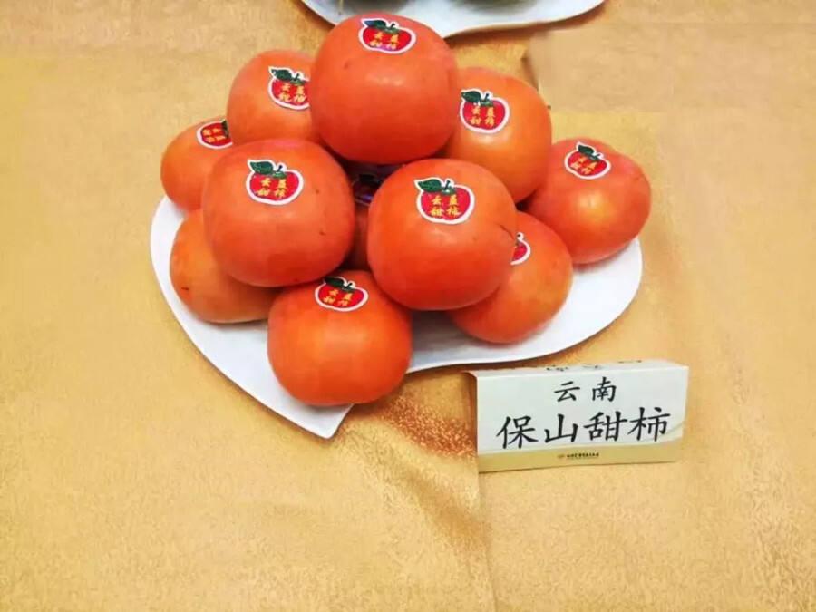 """风味云南,真""""柿""""太好吃了"""