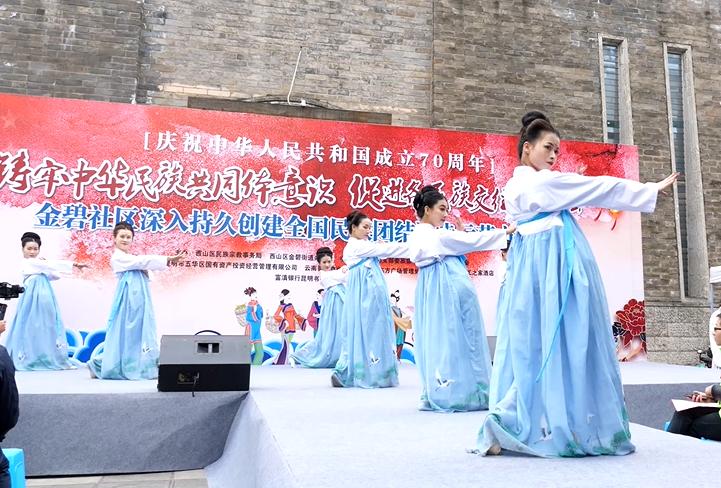 动新闻|金碧社区汉文化节 一场穿越千年而来的文化之旅
