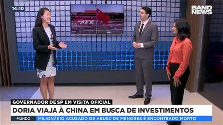 《中国故事》在巴西主流电视台正式开播