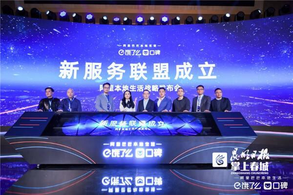 """85%云南商户热盼数智化工具 饿了么口碑""""新服务""""帮大忙"""