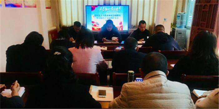 富民人社局党组召开理论学习中心组(扩大)会议
