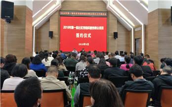 云南:社区党建项目督导带领新生组织从0到1