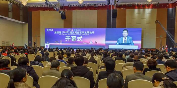 第四届福棠儿童医学发展论坛在昆落幕