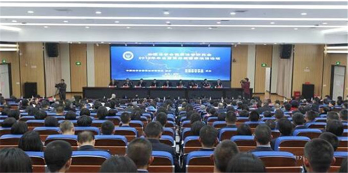 中国法学会警察法学研究会年会在昆举行