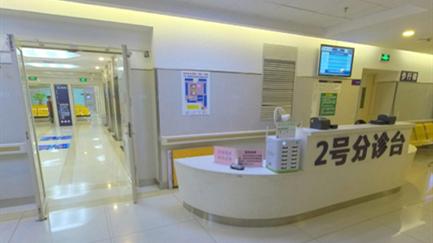 让患者少跑路 云南省一院推出VR智能就诊导航系统