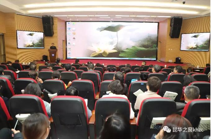 300余人聆听!中国工程院院士樊代明赴省一院演讲
