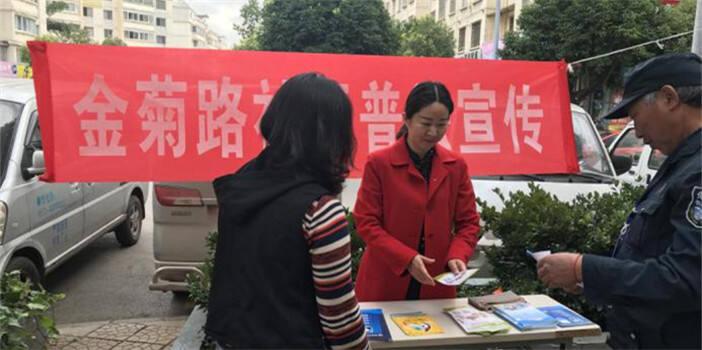 联盟街道两社区组织开展违法违规法制宣传