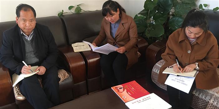 嵩明县红十字会学习省红十字会第六次会员代表大会精神
