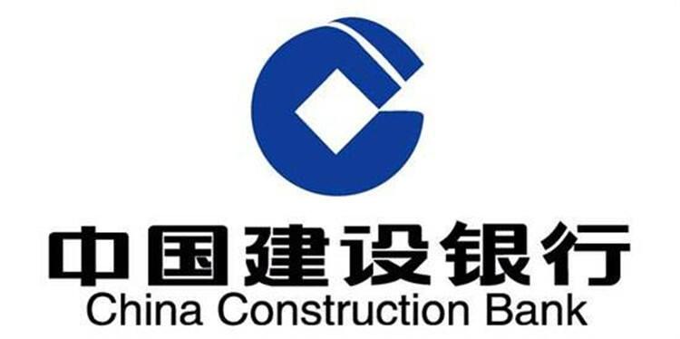 建行云南省分行:做好金融消费者权益保护 助力疫情防控