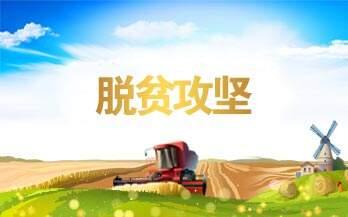 """扶贫+扶志!来看寻甸李永宁家的""""战""""贫记"""