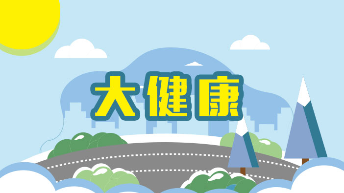 中国(云南)自由贸易试验区首个中泰远程医疗项目落地