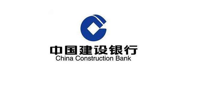 """建设银行云南分行:设立""""劳动者港湾""""温暖人心"""