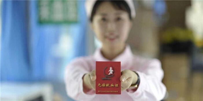 云南昆明血液中心恭祝春城爱心人士春节快乐