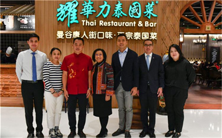 """专注泰餐12年!昆明耀华力再获""""泰国精选""""标志认证"""