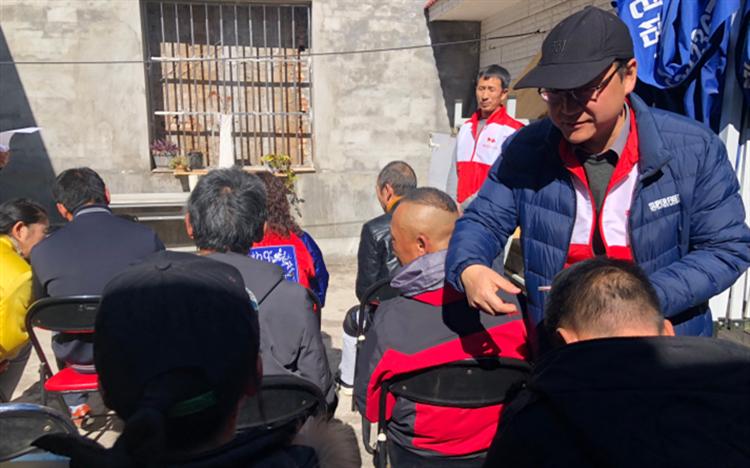 博爱送万家 西山区红十字会慰问关爱促进会人员