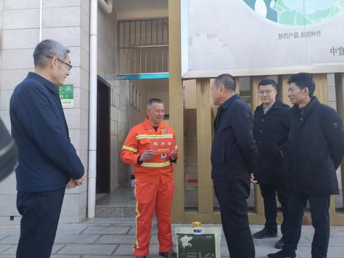 云南省住建厅领导慰问官渡区困难环卫工人