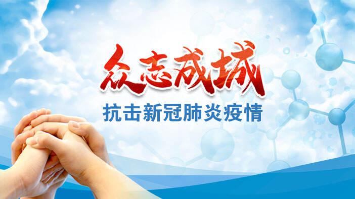 """楚雄牟定县26吨冰糖橙""""疫""""线暖人心"""