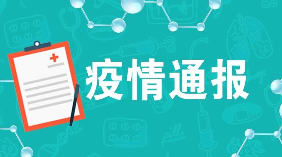 最新!云南累计报告新冠肺炎确诊病例44例,昆明12例
