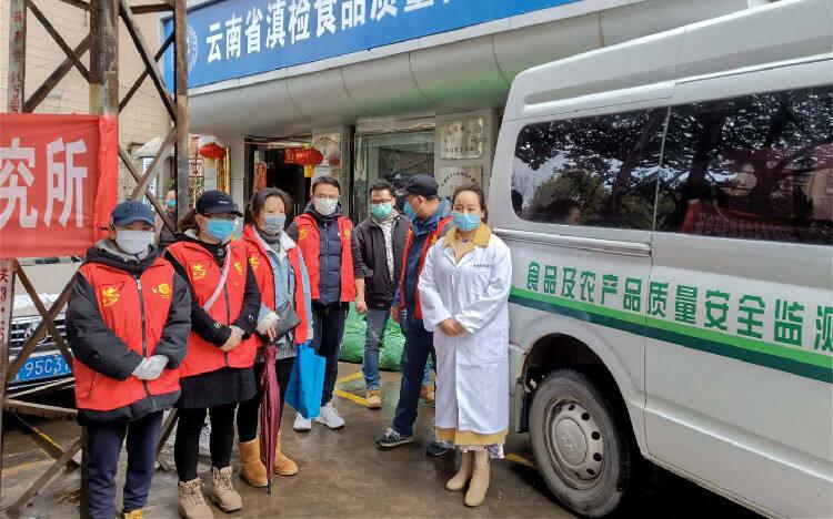 云南滇检食品检验研究所6天募集30吨蔬菜献爱心