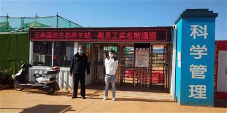 嵩明县劳动监察大队:全力做好防疫宣传工作