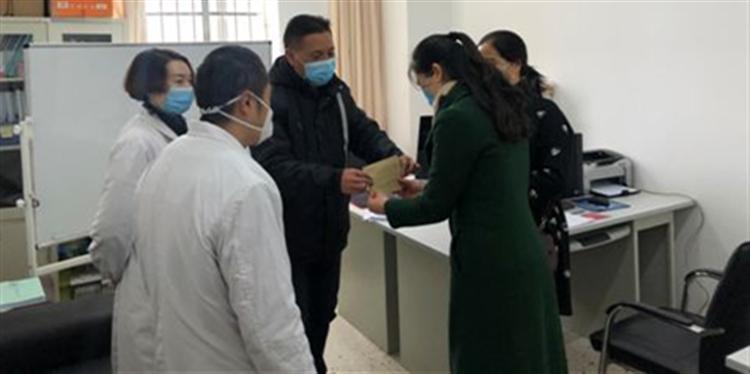 云南省精神病医院暖心慰问援鄂医务人员家属