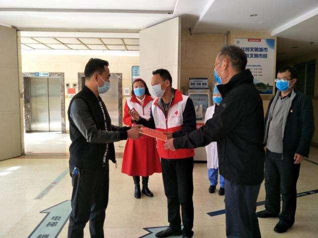呈贡区红十字会看望慰问支援武汉一线护理人员