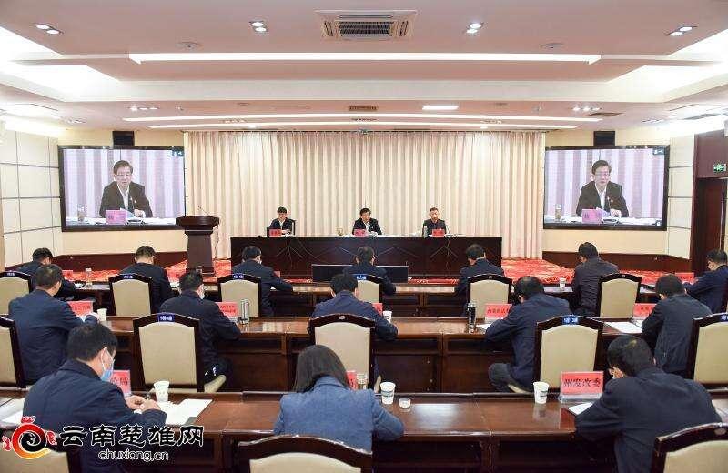 """楚雄州委农村工作会议:推动""""三农""""工作实现新发展"""
