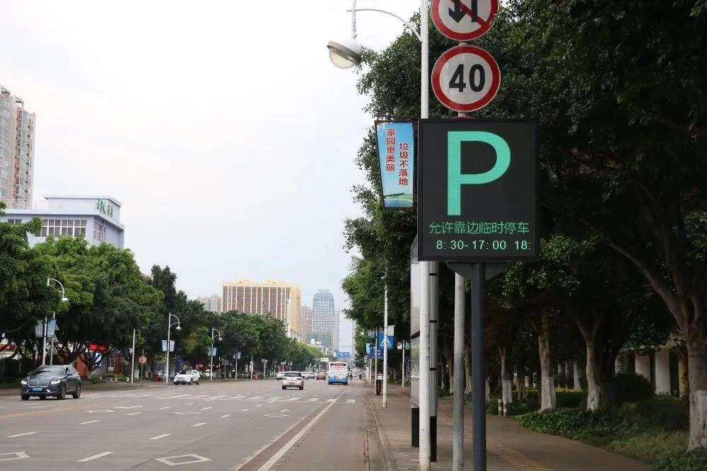 错时停车很方便!玉溪中心城区这些路段停车有变化