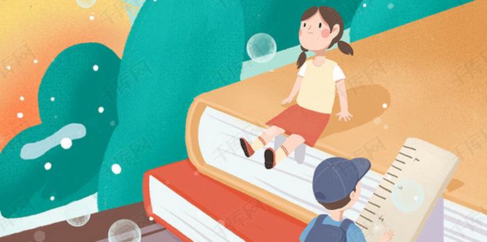 小学和中学非毕业年级30日不开学 何时开学等云南省教育厅通知