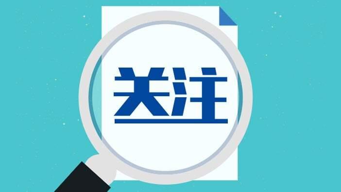 中国排外情绪上升?外交部:反对一切形式的歧视和偏见