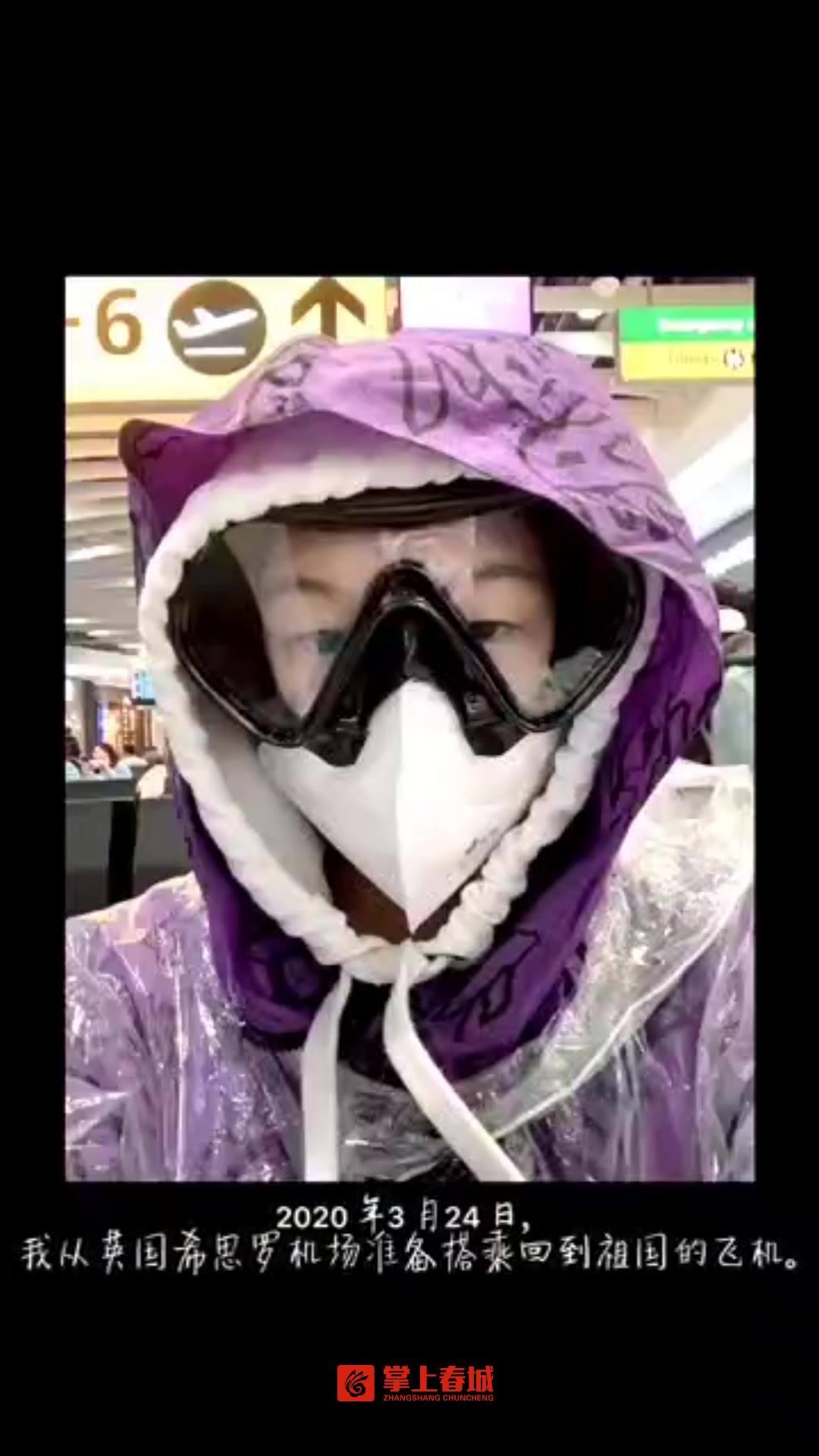 喵视频|返滇留学生在隔离酒店度过特殊的19岁生日