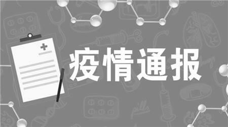 云南新增境外输入确诊病例1例!21岁女学生从英国返昆后确诊