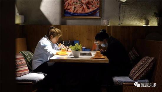 云南日报:昆明应急周转贷助餐饮企业复工