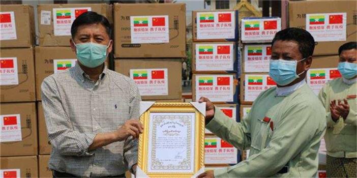 云南德宏向缅甸捐赠一批抗疫物资
