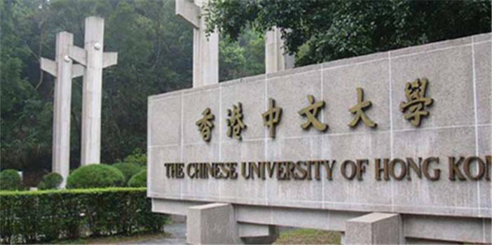 香港中文大学2020年云南省线上招生说明会来了,就在本周五