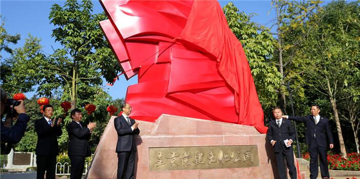 """呈贡区:党建文化主题公园成为""""红色""""新地标"""