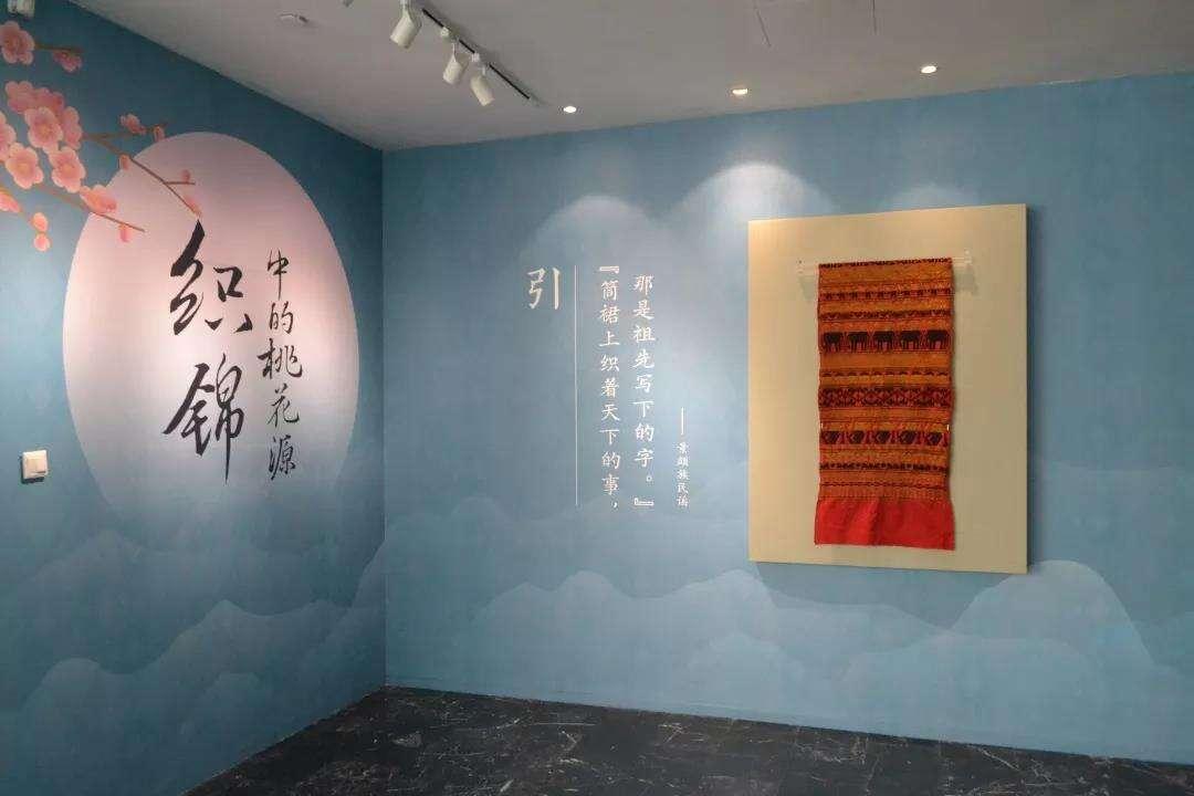 《织锦中的桃花源》!今年云南省博物馆首个送外展览来了