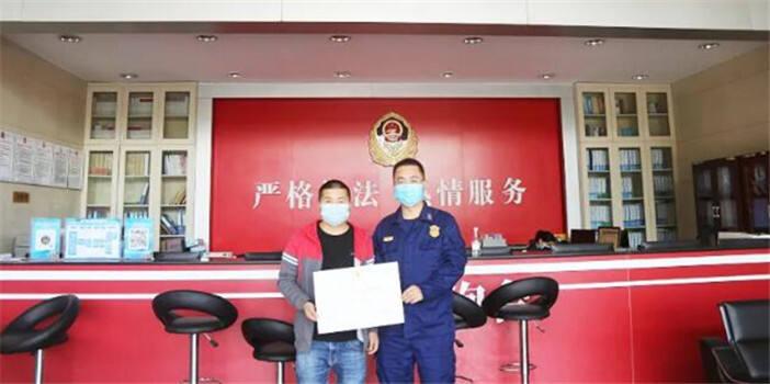 自贸试验区昆明片区发出首张消防安全许可证