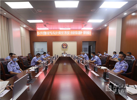 不忘初心、忠诚履职 云南省公安厅水上巡逻总队召开座谈会