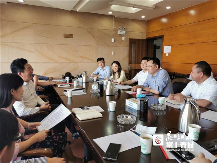 恒丰银行昆明分行与五华区政府开展银政合作沟通协调会