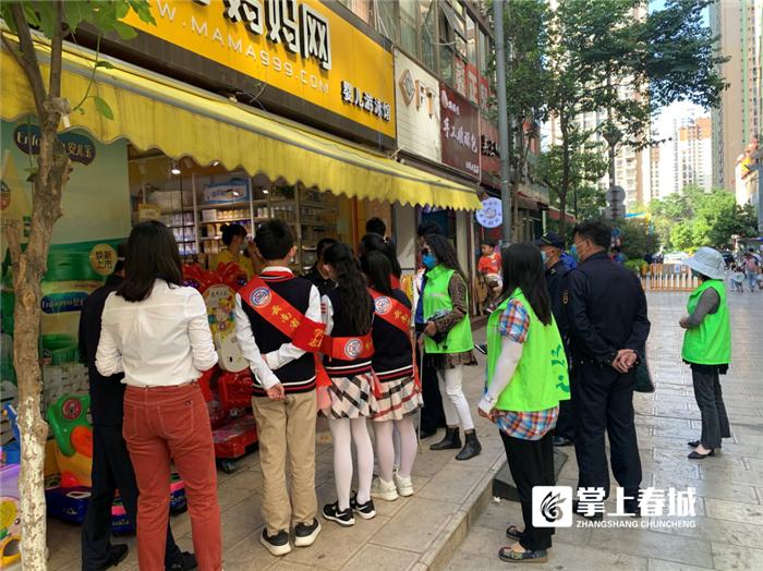 五华区红云街道社区网格齐发力  加强创新基层社会治理