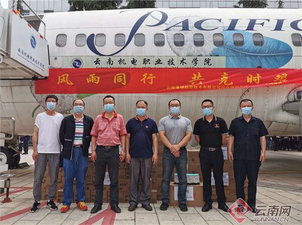 云南爱心企业捐赠防疫物资 助力校园战疫情