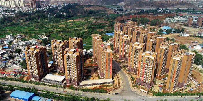 昆明:区域性整体贫困彻底解决