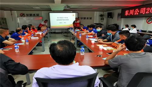 东川区红十字会应急救护培训走进复工企业