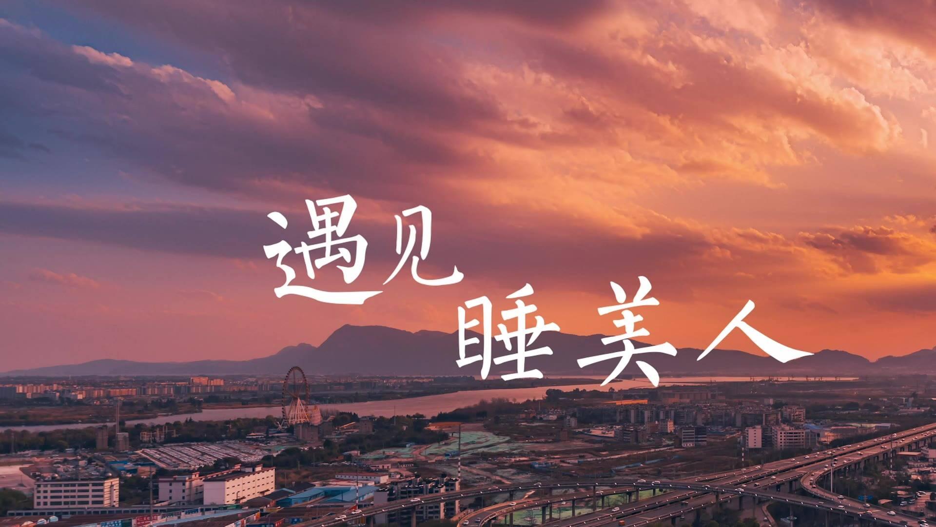 """动新闻  """"遇见更美西山""""活动:最美画面作品 宋光旭"""