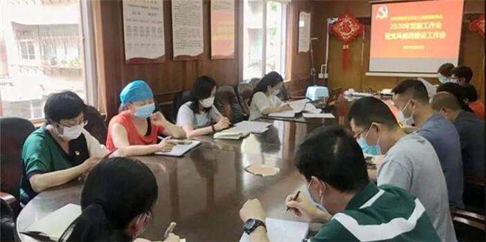 五华区人民医院召开党风廉政建设工作会